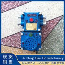 KXH127(B)矿用声光报警信号器
