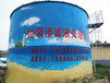 常州油脂污水處理工程價格