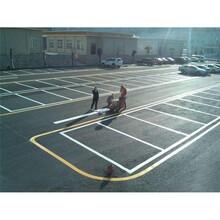 焦作地下停車場劃線施工圖片