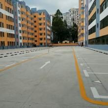 開封停車位劃線工程圖片