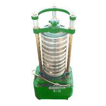 頂擊式振篩機,XSZ-200實驗室振動篩機