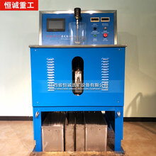 實驗室用強磁磁選機XCSQ-50×70濕式小型濕法電磁選機