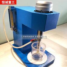 XJT浸出攪拌機實驗浸出攪拌槽小型單槽攪拌器廠家