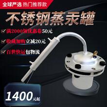 不銹鋼蒸汞罐汞膏蒸餾器使用方法及注意事項圖片