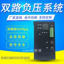 克朗德UV机双路负压系统平板打印机负压控制板喷绘机负压负压箱