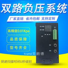 克朗德UV機雙路負壓系統平板打印機負壓控制板噴繪機負壓負壓箱