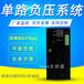 克朗德UV平板機負壓系統負壓控制箱負壓罐噴繪機紡織機陶瓷機