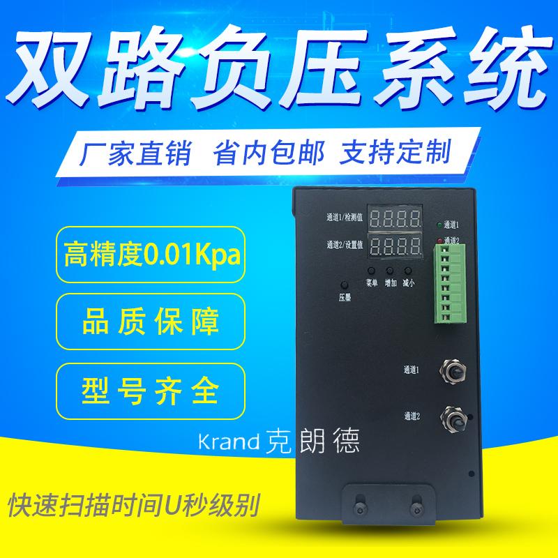 深圳市克朗德科技有限公司