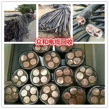 阿拉善电缆回收-介绍一下今天废旧电缆回收价格图片