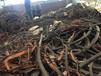 衢州廢舊電纜回收衢州回收電纜線價格-每天都有點兒變動