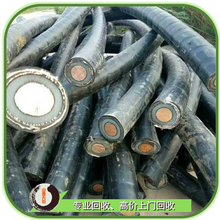 灵武电缆回收银川废铜线回收废旧电缆现场结算图片