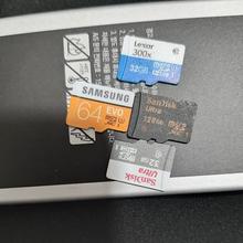 長期高價回收TF卡圖片
