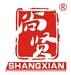 蘇州吳江商標注冊的流程及需要的資料