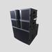 體育館音響設備有源音箱Dante線陣單18頻音箱功放系統搭建