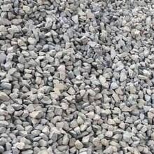 晋城石子供应商图片