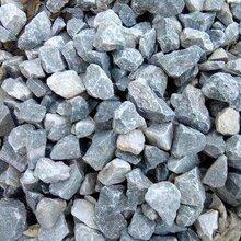 方山红山水泥石子图片