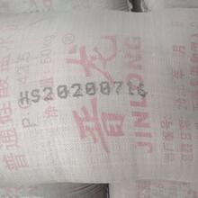 忻州紅山水泥水泥圖片