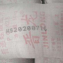 朔州水泥供货商图片