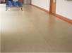 六安PVC塑胶地板厂家价格