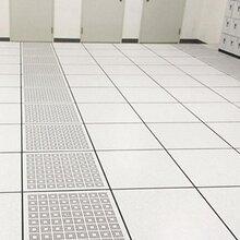 合肥高架防靜電地板報價圖片