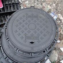 茂名球墨铸铁井盖生产厂家图片