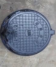 中山球墨铸铁井盖定制报价图片
