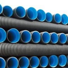 肇庆市政排水管道厂家价格图片