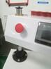 惠州电动攻丝机生产厂家