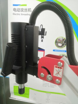 武汉电动攻丝机价格