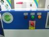 石家莊工業廢液低溫蒸餾系統廠家直銷