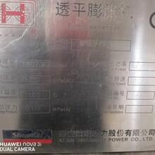 臨沂陜鼓AV56-13BPRT機組圖片