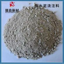 河南郑州耐火材料厂家低水泥浇注料各类浇注料图片