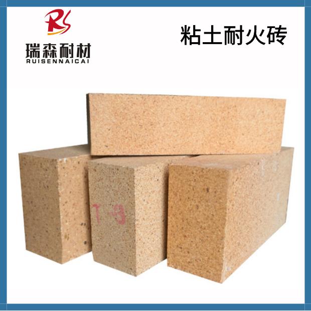 瑞森耐材黏土砖,河南承接粘土耐火砖品种繁多