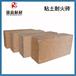 鄭州承接粘土耐火磚價格實惠,黏土磚