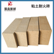 T3標磚粘土耐火磚價格實惠,黏土磚
