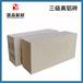瑞森耐材高鋁耐火磚,河南T3高鋁標磚三級高鋁磚品種繁多