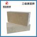 瑞森耐材高鋁耐火磚,河南定做三級高鋁磚品種繁多