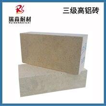 河南异形高铝砖三级高铝砖服务至上,高铝耐火砖