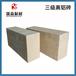 瑞森耐材高鋁磚,三級高鋁磚經久耐用