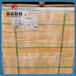 優質三級高鋁磚