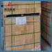 瑞森耐材高鋁磚,河南異形高鋁磚三級高鋁磚性能可靠