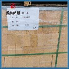 瑞森耐材高铝耐火砖,订制三级高铝砖制作精良