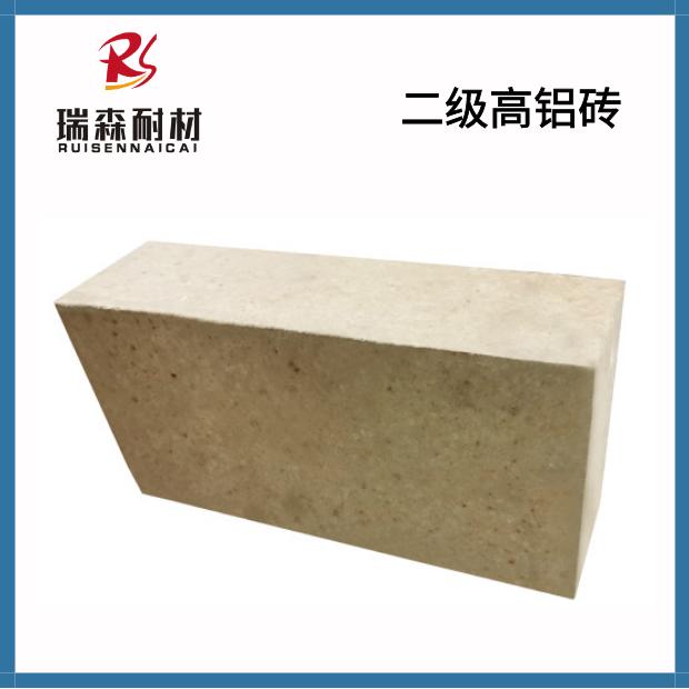 瑞森耐材高铝砖,河南订制二级高铝砖售后保障