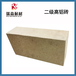 瑞森耐材高鋁耐火磚,河南異形高鋁磚二級高鋁磚優質服務