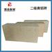 河南耐火材料生產廠家二級高鋁磚品質優良,高鋁耐火磚