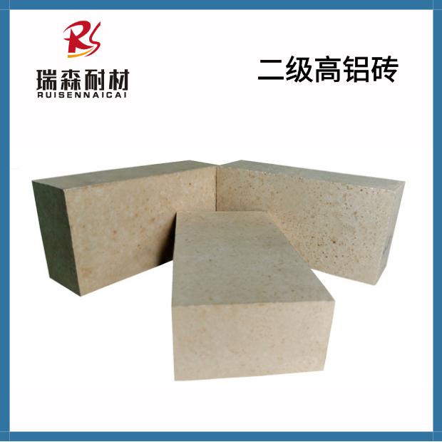 瑞森耐材高铝砖,河南定做二级高铝砖服务至上