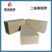 瑞森耐材高鋁磚,高鋁磚生產廠家二級高鋁磚經久耐用