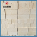河南訂制二級高鋁磚品種繁多
