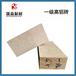 河南一級高鋁磚品種繁多,高鋁磚