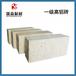 全新一级高铝砖信誉保证,一级高铝耐火砖